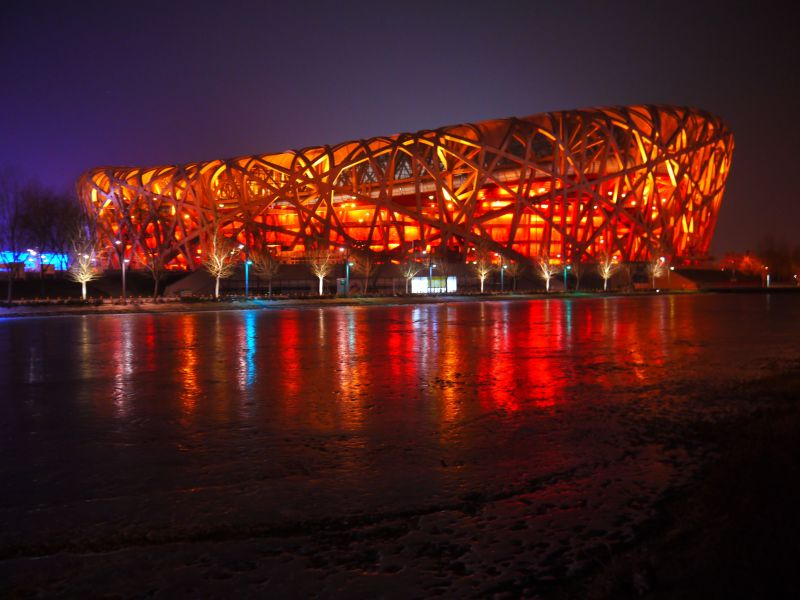 beijing stadium night