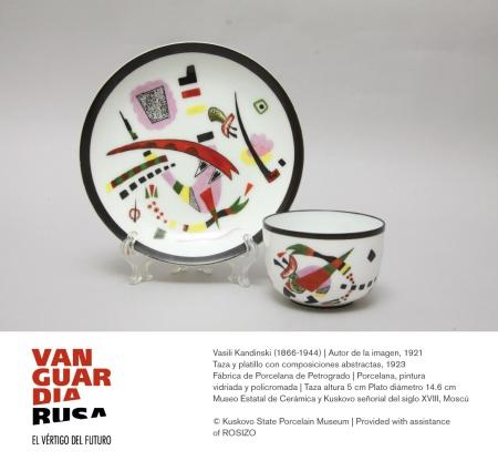 VR-FICHAS-150-14