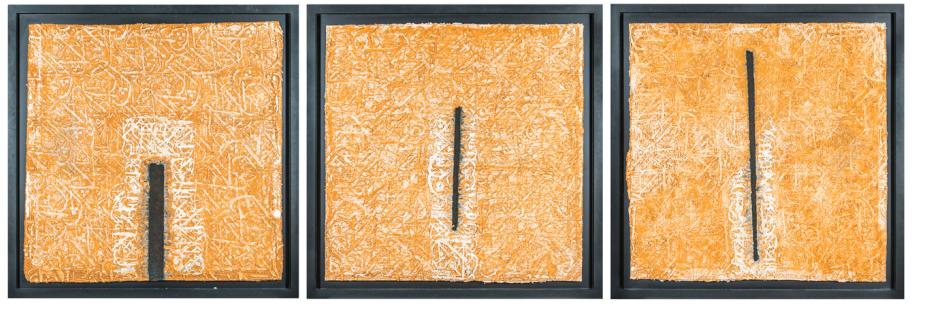 El nacimiento de la innovación Yousef Ahmad 2011 Tríptico. Técnica mixta y papel de palma hecho a mano montado sobre madera. 200 x 200 cm cada panel Mathaf: Arab Museum of Modern Art, Doha