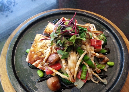 Arisu -Tofu Steak